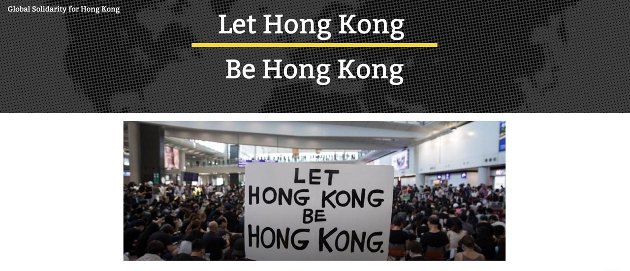 홍콩 민주화 지지 연대 해외동포들의 성명서 웹사이트 '우리는 해외 독립군'에서 홍콩 민주화 시위대를 향한 경찰의 과잉진압 중단을 촉구하는 국제 연대 성명서를 냈다. 한글과 중국어, 영어, 불어, 독어, 일본어, 인도네시아어, 포르투갈어 등의 성명도 발표되었다.
