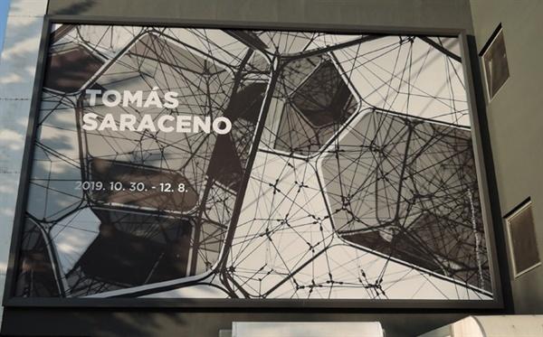 '갤러리현대' 입구에 붙은 '토마스 사라세노' 전 대형 포스터