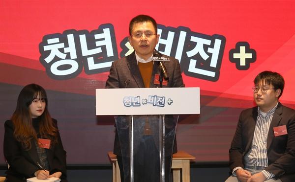 자유한국당 황교안 대표가 지난 19일 서울 마포구 꿀템 카페에서 열린 '자유한국당 청년 정책 비전 발표회'에서 발언하고 있다.