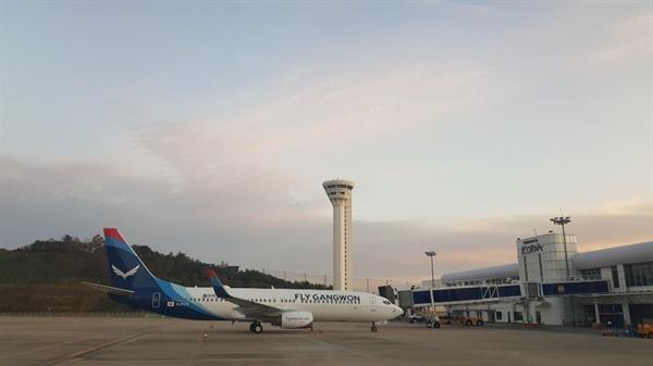 양양국제공항 플라이강원