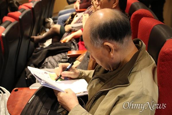 비맘 15일 대구 범어도서관에서 열린 호사카 유지 교수의 북콘서트 겸 특강에서 한 참석자가 열심히 메모를 하고 있다.