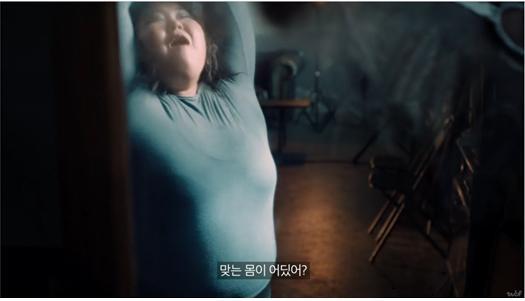 '안다르: #myaotd 댄스편'