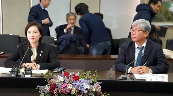20일 오후 유은혜 교육부장관(왼쪽)과 김성근 학교혁신지원실장이 '고교교육 혁신 추진단' 첫 회의에 참석하고 있다.