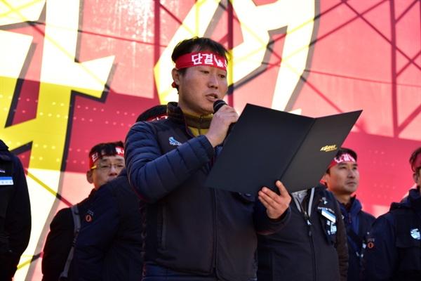 강성규 철도노조 부산본부장이 총파업 선언문을 낭독했다.