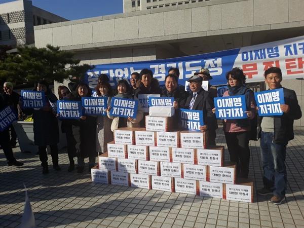 이재명지키기범국민대책위 등 이재명 경기도지사 지지자들이 20일 오후 서울 서초구 대법원 앞에서 이 지사의 선처를 구하는 탄원서 제출에 앞서 기자회견을 하고 있는 모습
