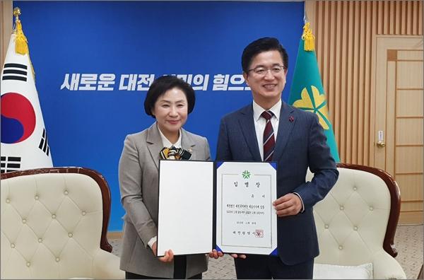 제4대 대전복지재단 신임 대표이사에 취임한 유미 대표이사(왼쪽)가 허태정 대전시장으로 부터 임명장을 받고 있다.