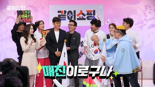 '같이펀딩'에서 진행한 유준상의 태극기함 프로젝트를 위해 출연진들이 홈쇼핑 방송에 출연한 모습.