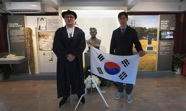 새롭게 제작한 태극기함을 들고 윤봉길 의사 기념관을 찾은 데프콘과 유준상의 모습이다.