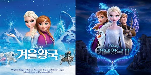 영화 < 겨울왕국 >1편, 2편 한국어 녹음 사운드트랙 음반 표지