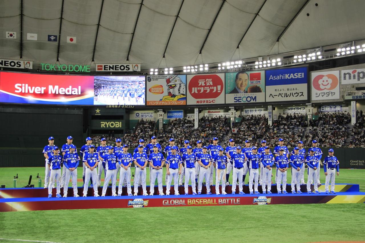 17일 도쿄 돔에서 열린 프리미어 12 결승전이 끝난 뒤 한국 대표팀 선수들이 은메달 시상식에 임하고 있다.
