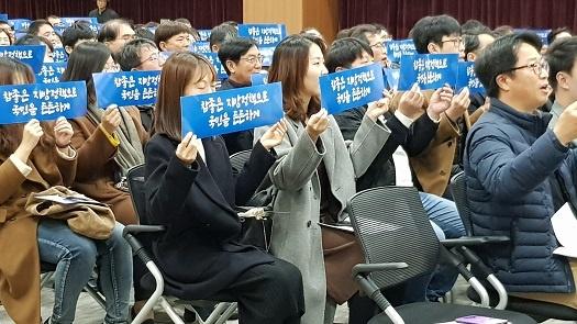 22일 충남 내포신도시 충남도청에서는 대전 충남 참좋은 지방자치 정책대회가 펼쳐졌다.