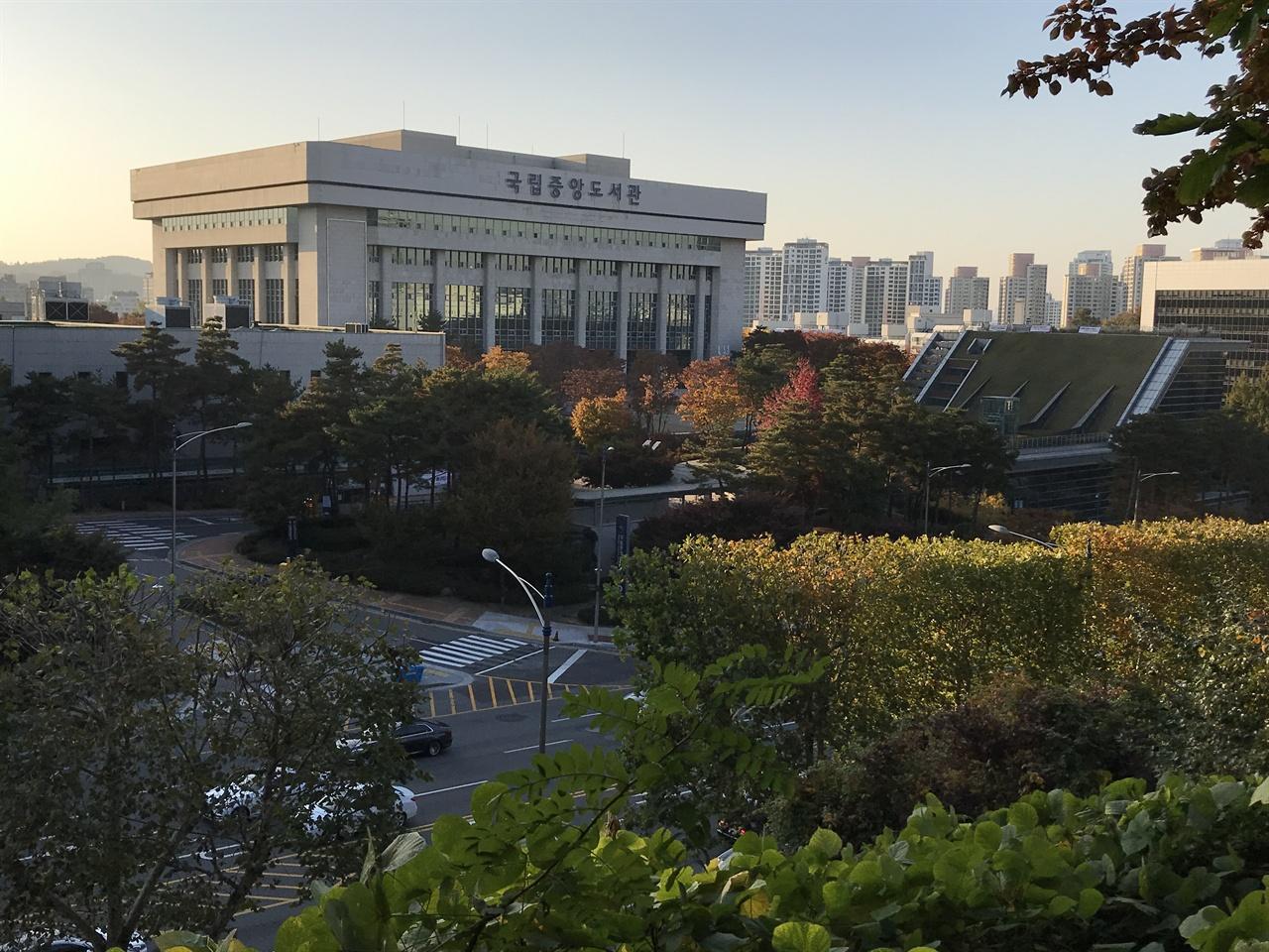 국립중앙도서관 전경  본관과 디지털도서관 모습이다. 1945년 국립도서관 시절부터 꼽으면 40명의 관장이 거쳐갔다. 서혜란 관장은 제41대 관장이다.