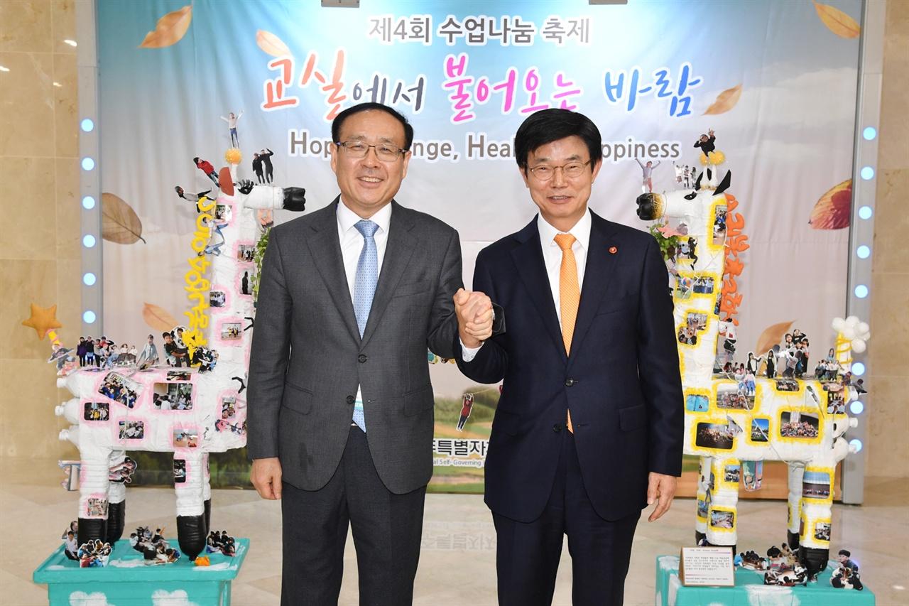 오세정 서울대 총장이 이석문 제주도교육감의 손을 잡고 기념 촬영을 하고 있다.