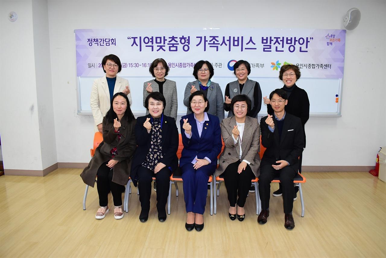 22일 진행된 지역맞춤형 가족서비스 발전방안 간담회 단체사진