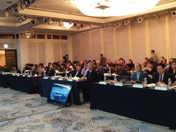 제9회 제주4·3평화포럼  11월 21일-22일 양일간 제주칼호텔에서  「제주4·3과 유엔, 그리고 미국」 포럼에 참석한 국내외 관계자들