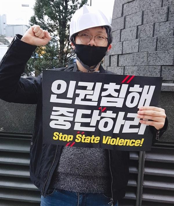 정의당 청년당원모임 모멘텀 회원 김원씨가 피켓을 들고 포즈를 취하고 있다.