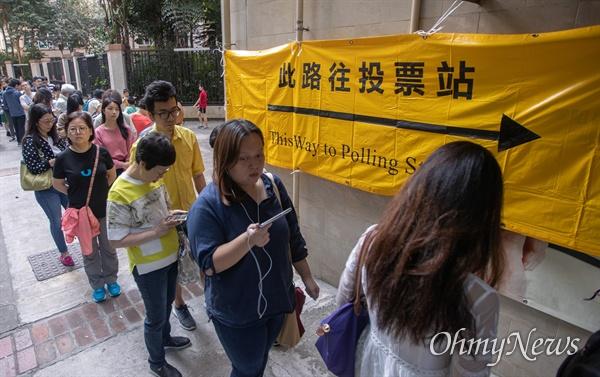 구의원 선거가 치러지는 24일 오전 홍콩 커즈웨이베이 커뮤니티센터에서 시민들이 투표를 하기 위해 길게 줄을 서 있다. 투표를 하기 위해 수백명이 줄을 서 한 시간이 상을 기다려야 하는 상황이 발생 했다.