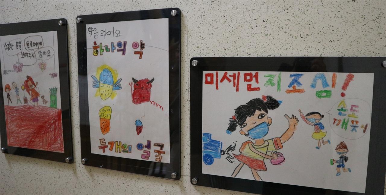 유아들이 평소 안전교육을 하고 그린 안전포스터.