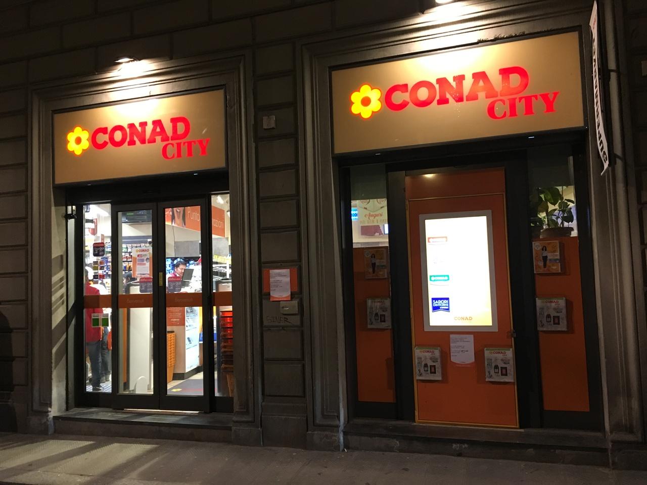 코나드 시티   피렌체 곳곳에 있다
