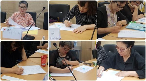 옷으로 쓰는 자서전 프로젝트 참여자