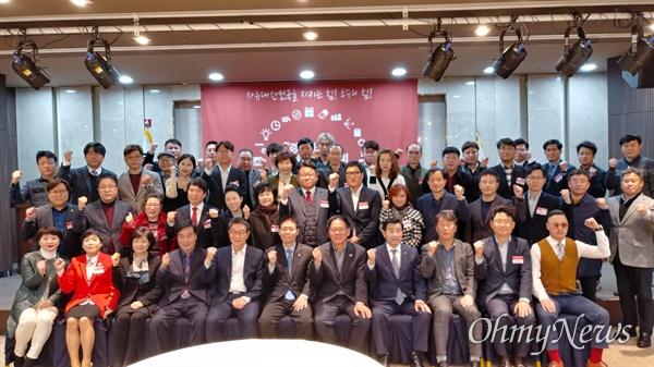자유한국당 경북도당은 25일 경북 영주 축협에서 디지털정당위원회를 출범했다.