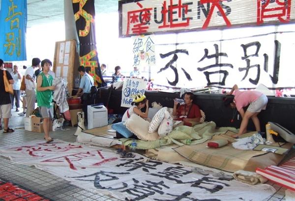 2006년 '황후부두'(여왕부두) 철거를 반대하는 홍콩 시민들의 단식투쟁 모습.