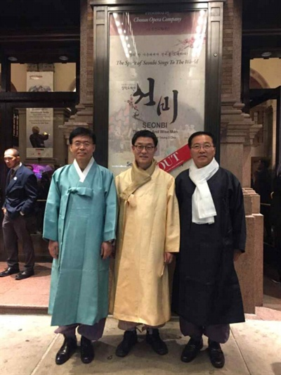 2016년 9월 25일 미국 뉴욕 카네기홀 아이작스톤홀에서 창작오페라 '선비'가 상연했다. 이때 최교일 자유한국당 의원(왼쪽)과 장욱현 영주시장(가운데)은 한복을 입고 관람했다.