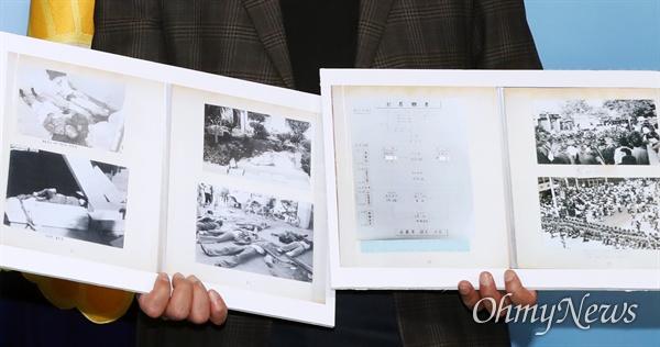 5.18 당시 보안사가 찍은 사진 공개 대안신당(가칭) 최경환, 박지원 의원이 26일 오후 국회 정론관에서 기자회견을 열고 5.18 진상규명을 촉구하며 5.18 당시 보안사가 군의 정보활동을 위해 채증한 사진을 공개하고 있다.