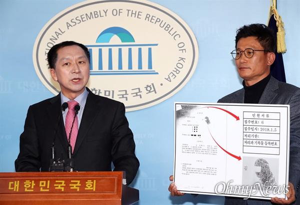 자유한국당 소속 김기현 전 울산시장이 27일 오전 국회 정론관에서 기자회견을 열고 지난해 6·13 지방선거에서 자신이 떨어진 데 대해 '청와대 개입' 의혹을 제기하고 있다.