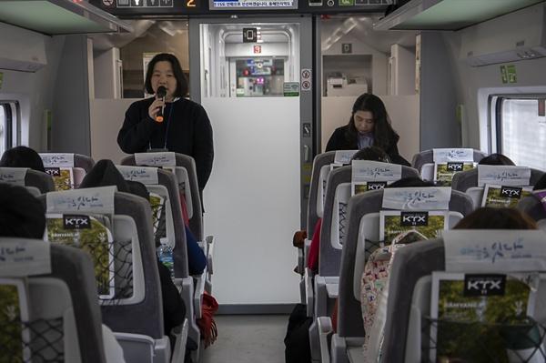 강릉으로 가는 기차안에서 속마음을 나누는 프로그램을 진행하고 있다.
