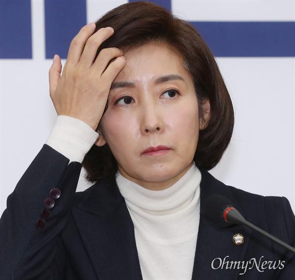 자유한국당 나경원 원내대표가 28일 오전 국회에서 최고위원회의를 주재하고 있다.