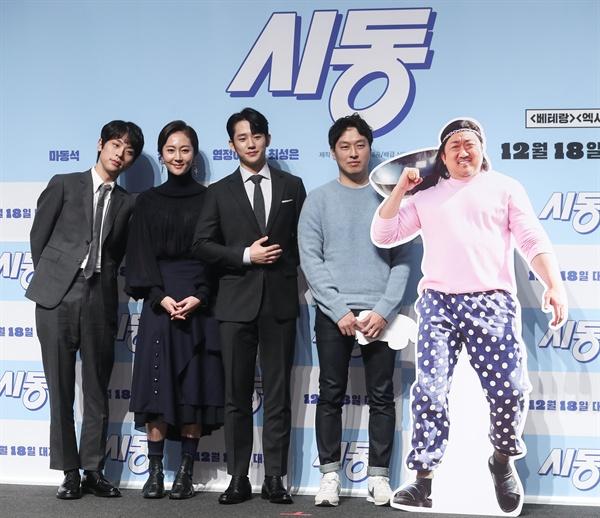 영화 <시동> 제작보고회 현장. 이날 현장에는 최정렬 감독을 비롯해 배우 정해인, 박정민, 염정화가 참석했다.