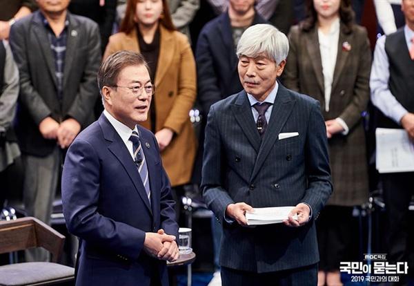 MBC 특집 '국민이 묻는다'