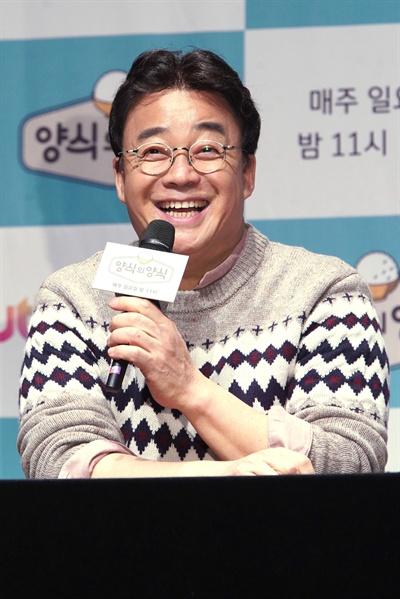 JTBC 새 교양예능 프로그램 <양식의 양식> 제작발표회
