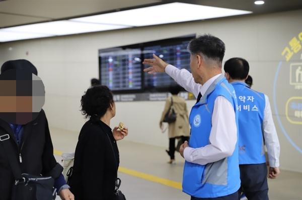 공항 이용객의 안내를 진행 중인 포티케어 매니저들