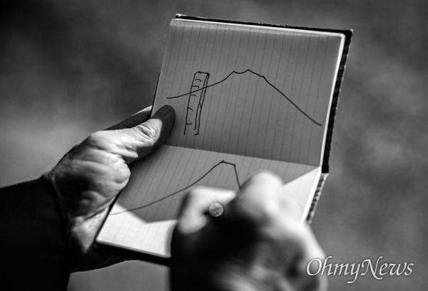 조정래 작가는 제주도에 고층 건물이 생기면 한라산의 경관을 해치게 된다며 그림으로 설명했다.