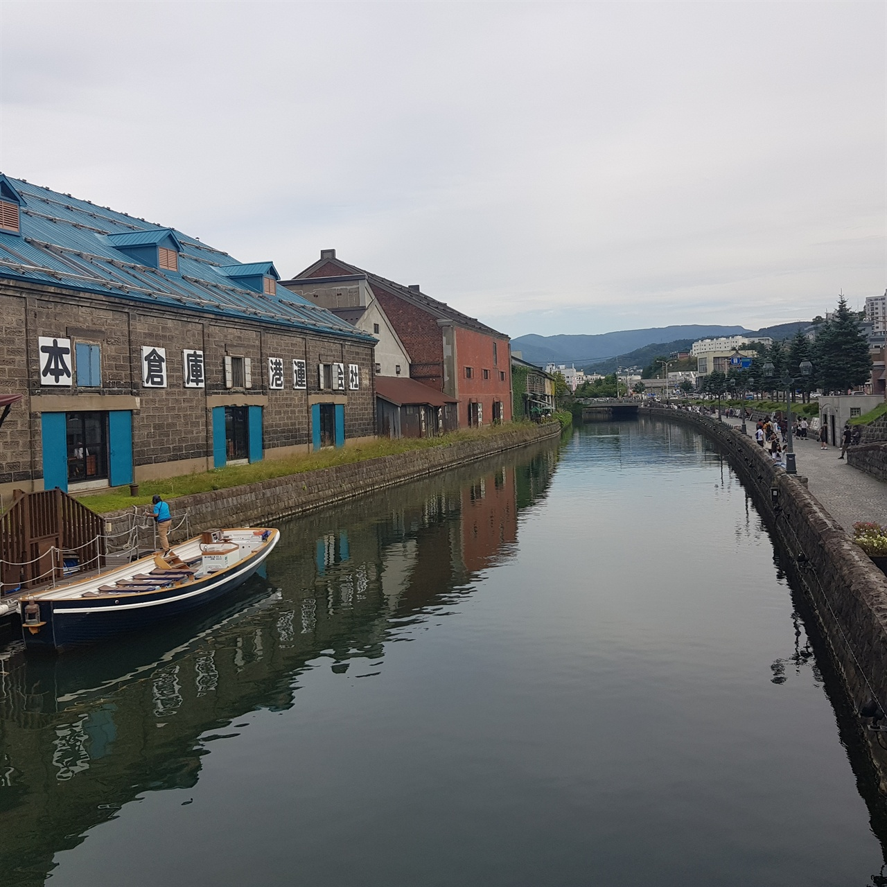 관광지로 유명한 홋카이도 오타루 운하, 오타루는 강제동원 조선인들이 첫 발을 디뎠던 비극적인 역사를 간직한 항구다