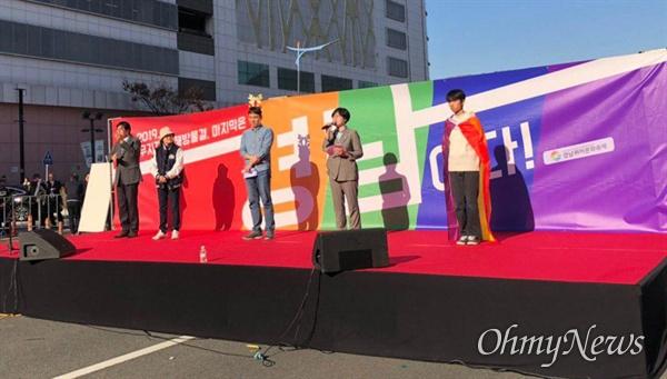 11월 30일 창원광장 남측 방향 도로에서 '제1회 경남퀴어문화축제'를 열었고, 박예휘 정의당 부대표 등이 발언하고 있다.
