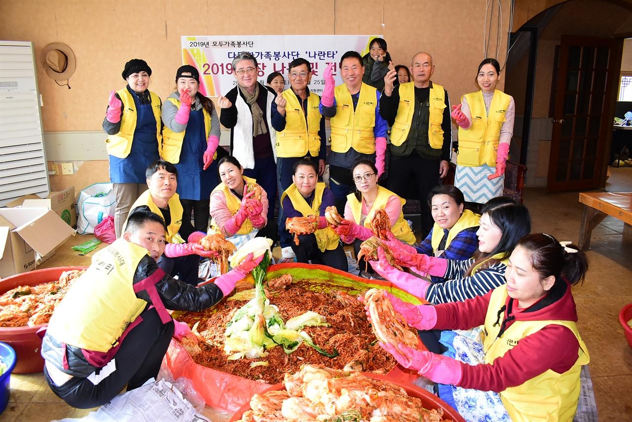 다문화 봉사동아리 나란타 봉사단의 김장모습