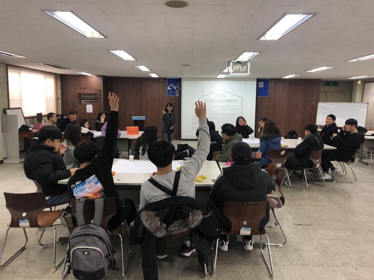 청소년집담회1 안산에서 열린 청소년이 행복한 세상을 위한 집담회에서 청소년들이 이야기를 발표하고 있다.