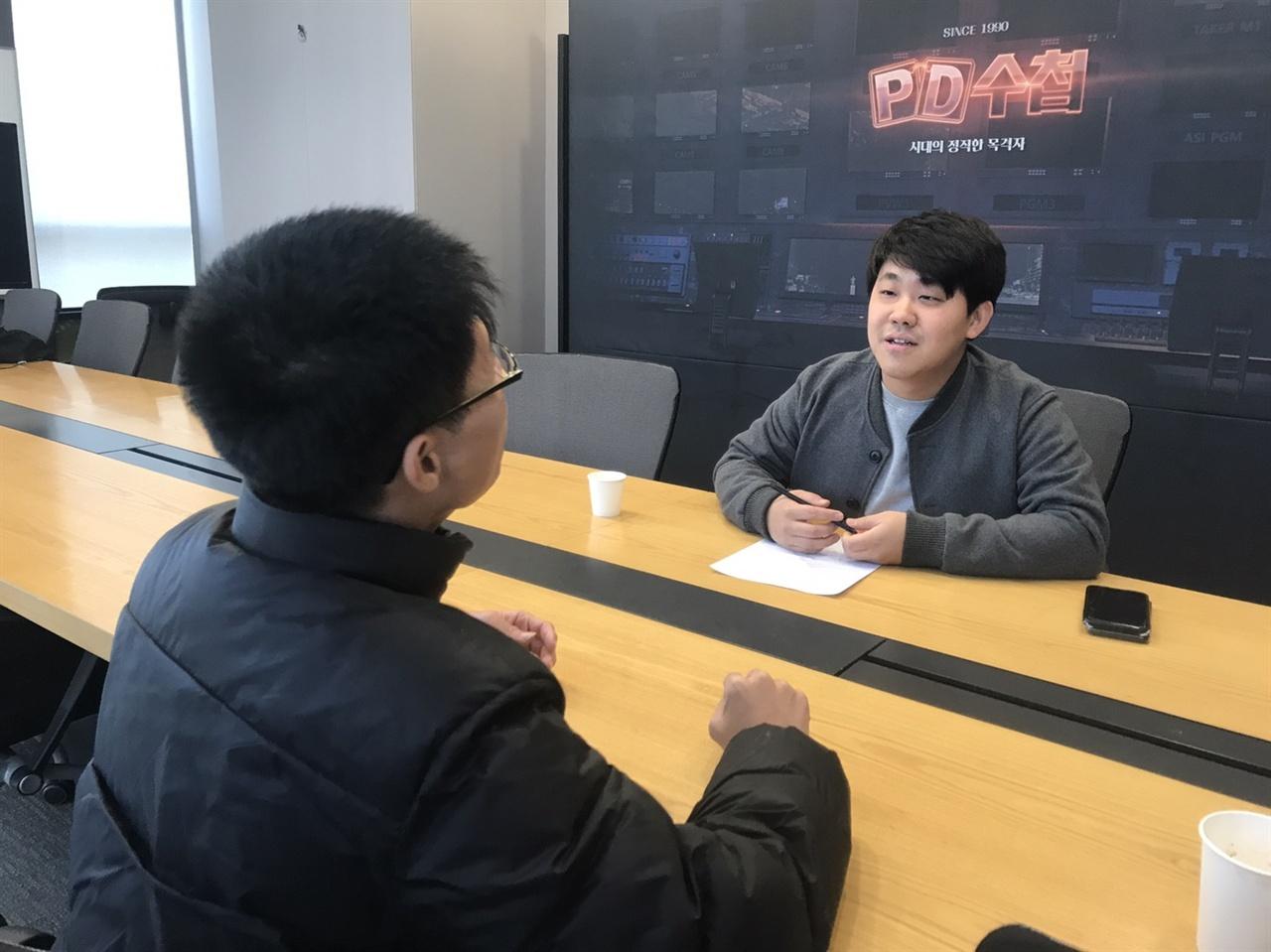 조철영 MBC PD가 <오마이뉴스>와 인터뷰 하고 있다