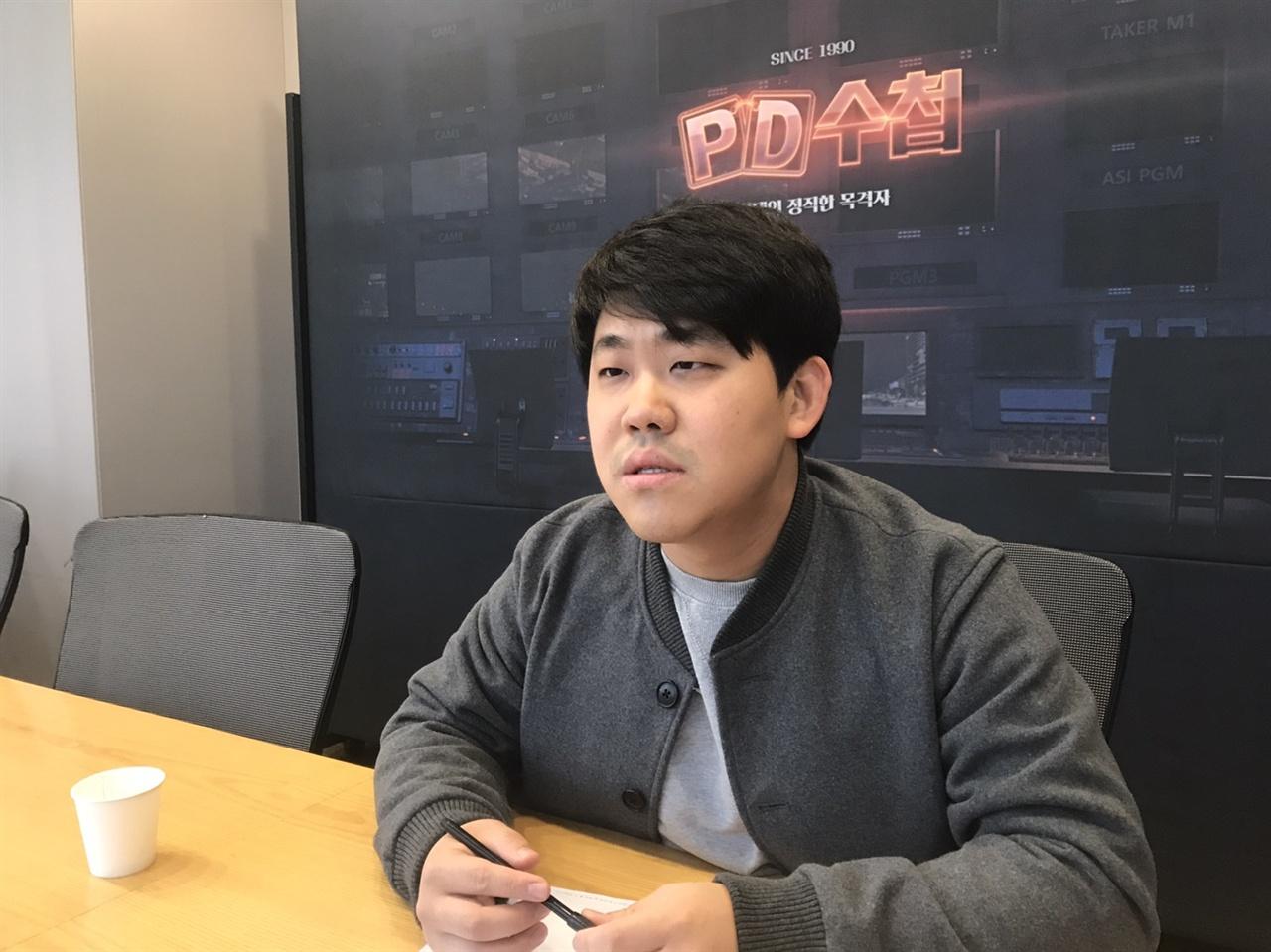 조철영 MBC PD