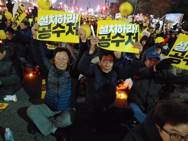 검찰개혁을 촉구하는 서울에서 열린 13차 촛불집회에 여수시민들이 피켓을 들고 '설치하라 공수처'를 외치고 있다