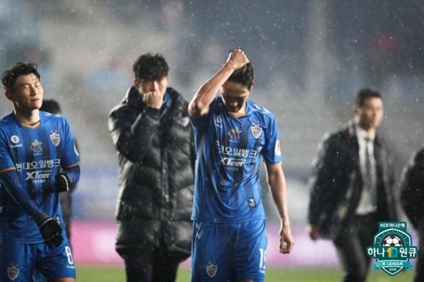 2019 하나원큐 K리그1 38라운드 최종전에서 포항에 패한 울산 선수들이 아쉬움으로 경기장을 걸어 나오고 있다.