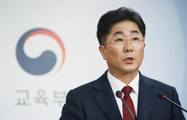 성기선 한국교육과정평가원장이 3일 오전 정부세종청사 교육부 브리핑룸에서 열린 2020학년도 수능 채점결과 발표에서 발언하고 있다.