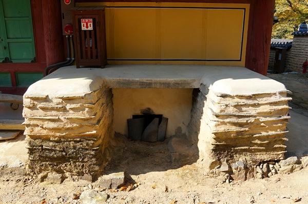 구인당 아궁이와 굴뚝 구인당 굴뚝은 독특하다. 아궁이 양쪽을 벽으로 막고 그 중 벽 하나에 구멍을 내서 굴뚝으로 사용했다. 오른쪽 벽 아래에 굴뚝이 있었으나 막혀있다.