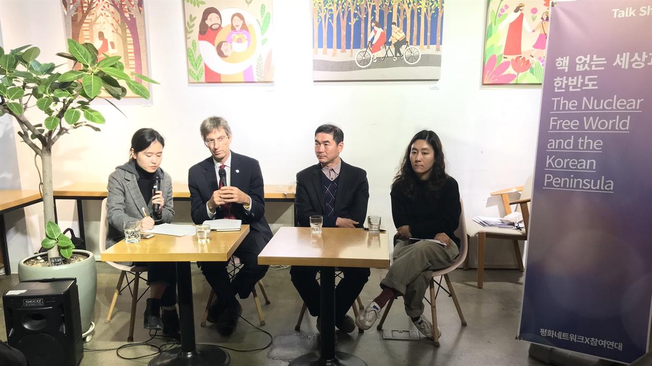 """2019.11.28 참여연대 카페통인에서 """"핵 없는 세상과 한반도""""란 주제로 토크쇼가 열렸다."""