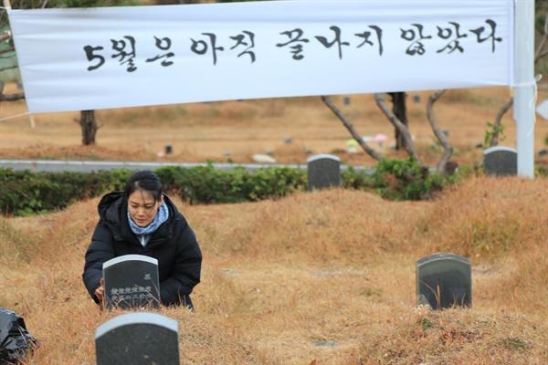 상남영화제작소는 5.18을 다룬 영화 <쏴!쏴!쏴!쏴! 탕> 제작에 들어갔다.