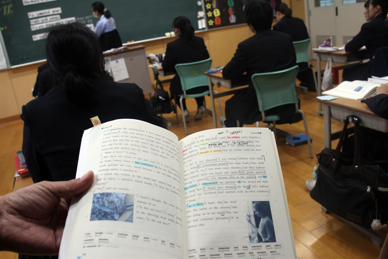 후쿠오카조선학교 고등부 한 교실의 영어수업시간. 한 학생의 교과서를 슬쩍 훔쳐 보았다.