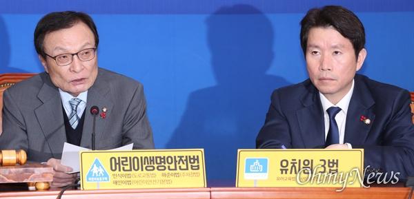 더불어민주당 이해찬 대표가 4일 오전 국회에서 열린 최고위원회의에서 모두발언을 하고 있다. 오른쪽은 이인영 원내대표.